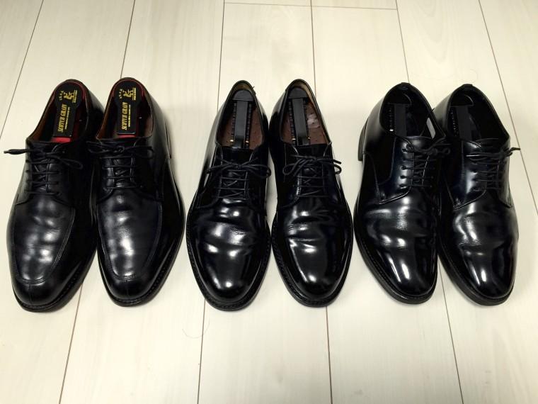 雨の日用革靴三兄弟_1