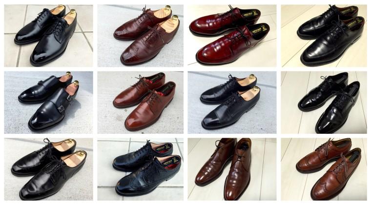 第5回 革靴評価