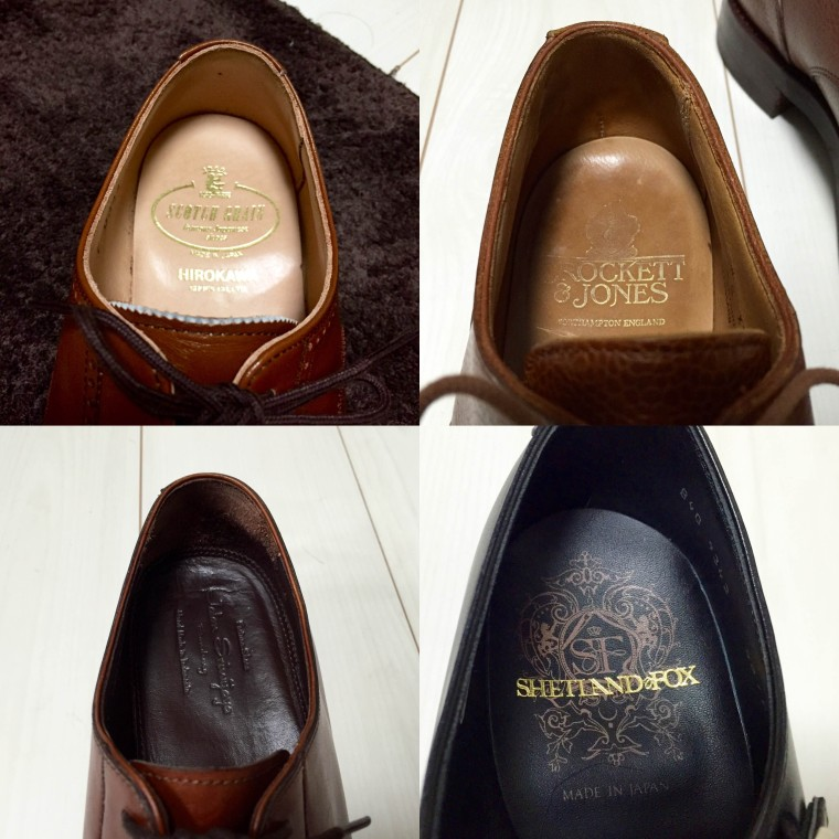 革靴のインソール