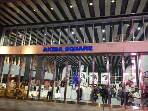 スコッチグレイン ファミリーセールin秋葉原スクエア正面入口