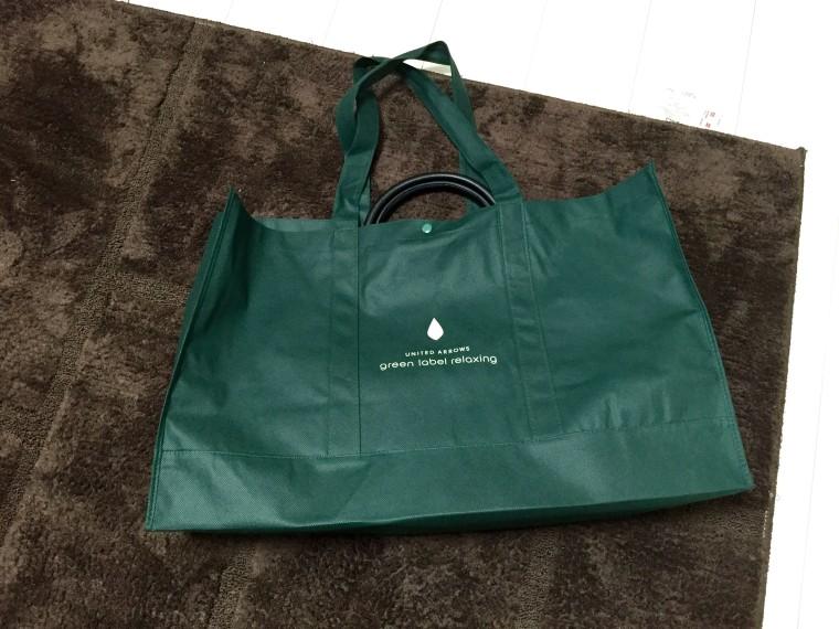 グリーンレーベル 袋
