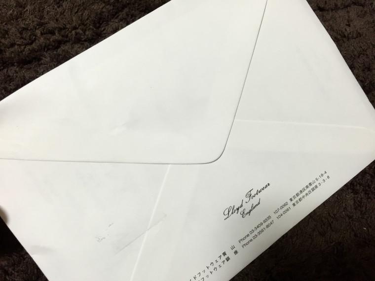 ロイドフットウェアの紐が入っていた封筒