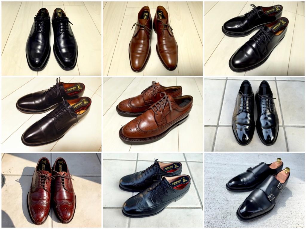 革靴写真2