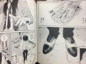 ウシジマくん16巻「楽園くん」の靴の画像