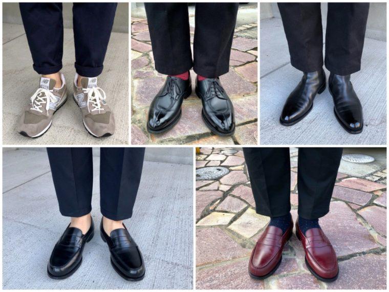 今週の靴〜ローファーの靴下どうしよう