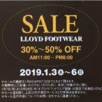 2019年1月3日〜ロイドフットウェアのセール情報