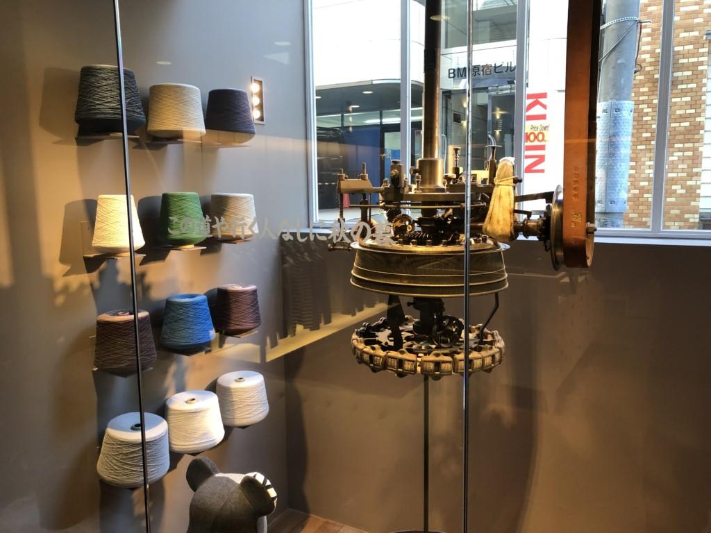 ループウィラー(LOOPWHEELER)千駄ヶ谷店にある吊り編み機