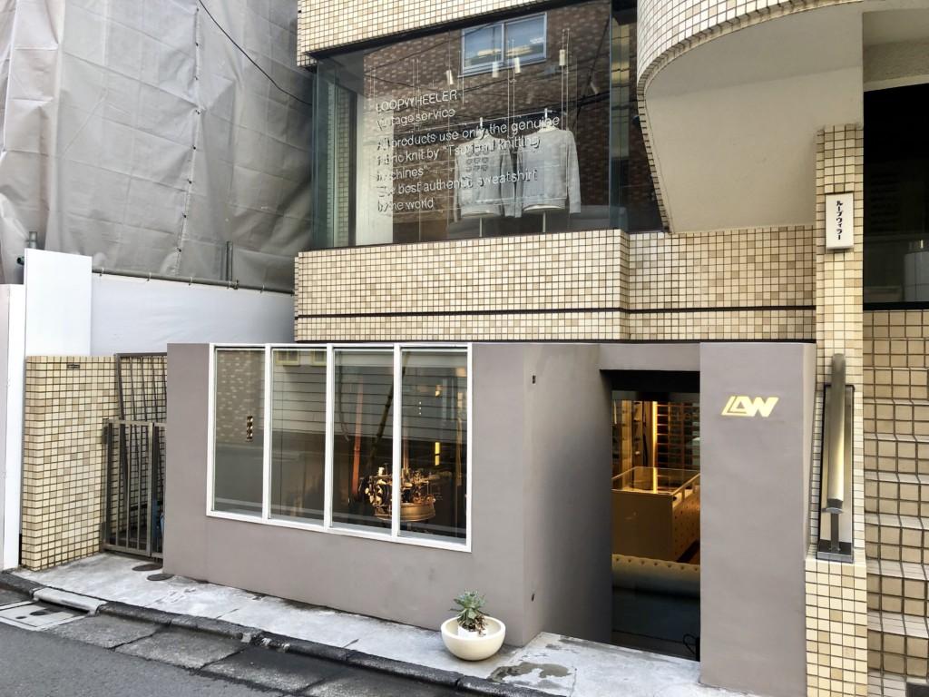 ループウィラー(LOOPWHEELER)千駄ヶ谷店の店舗画像