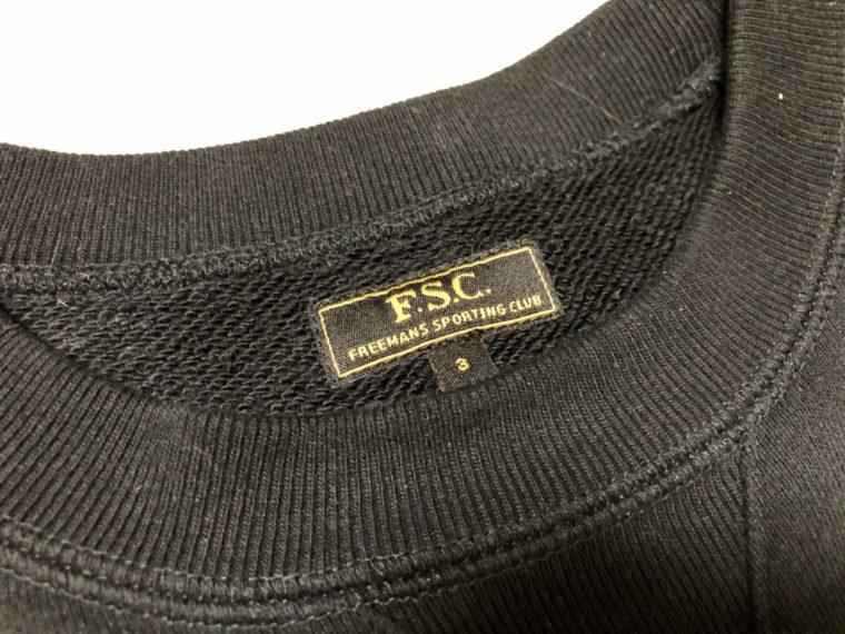 ループウィラーの黒スウェット(FSC別注品)をメルカリで購入