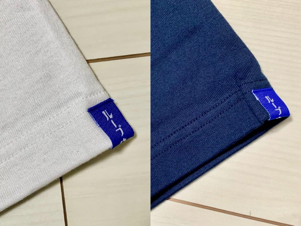 ループウィラー半袖ポケットTシャツ(LW56)の袖のタグの画像