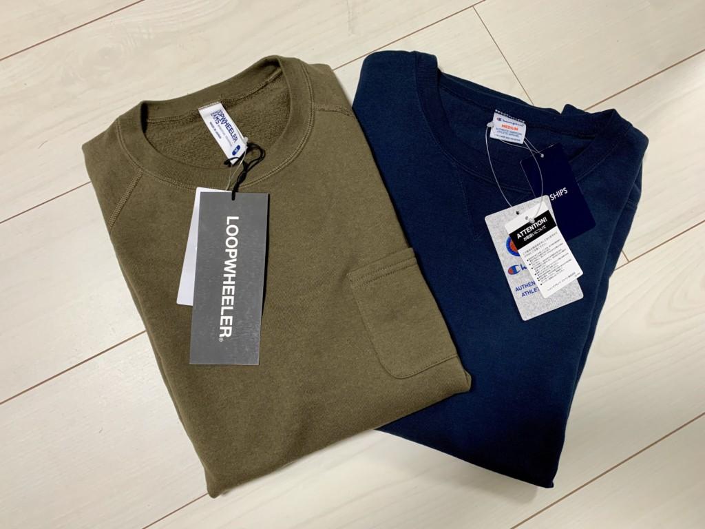 ループウィラーともう一枚のTシャツの画像