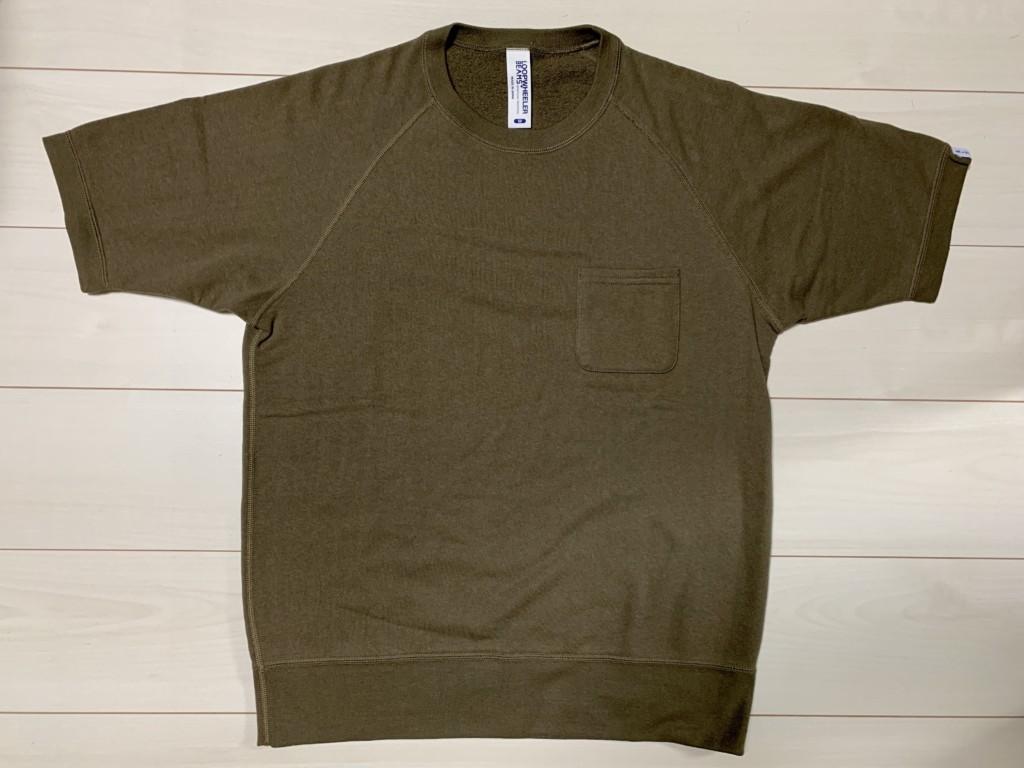 ループウィラー×BEAMS PLUS別注「エキストラライトプラス半袖スウェットシャツ」を広げた画像