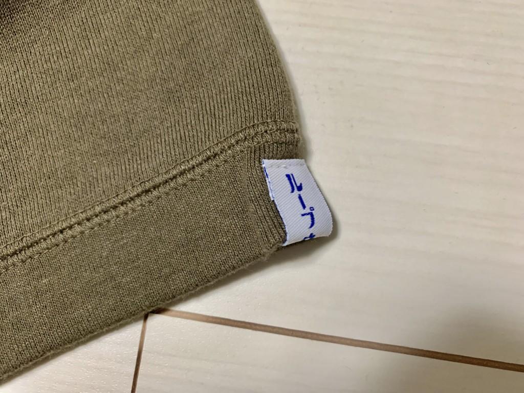 袖に付いたループウィラーのタグ