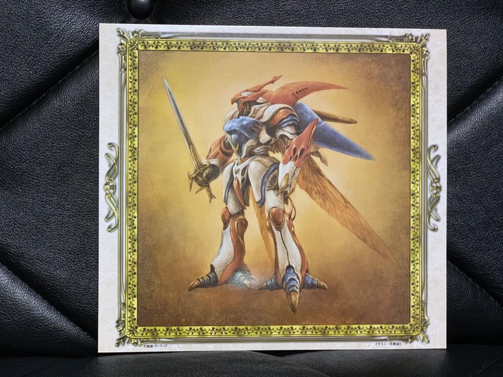 ビルバインカラーのヴェルビンの草彅琢仁氏のイラストカード