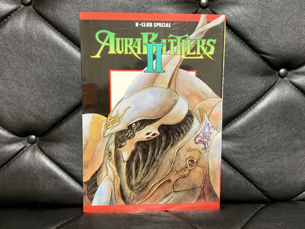 Bクラブのスペシャルムック本「AURA BATTLERSⅡ(オーラバトラーズ2)」の画像