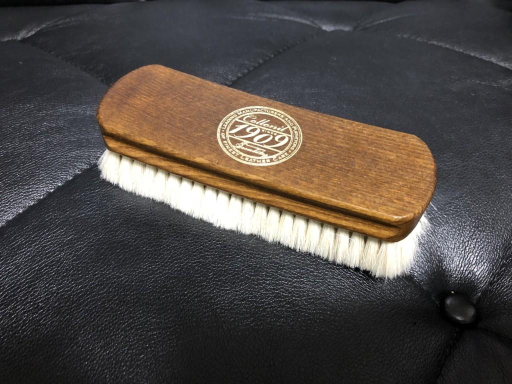 コロニル1909 山羊毛 ファインポリッシングブラシの画像