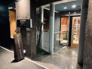 ラコタハウス青山店の画像