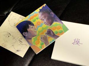 岡村靖幸ニューアルバム「操」のジャケット画像
