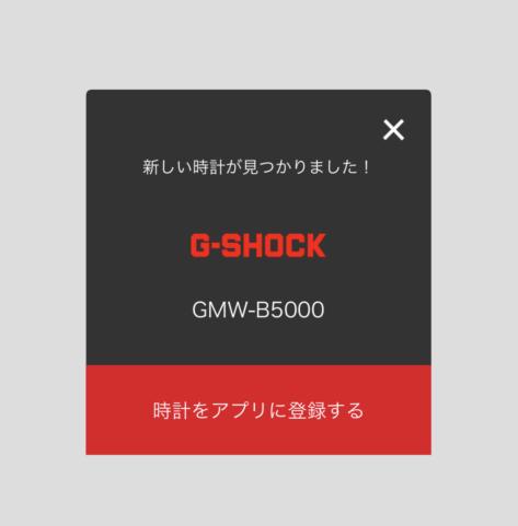 表示されたボタンの画像