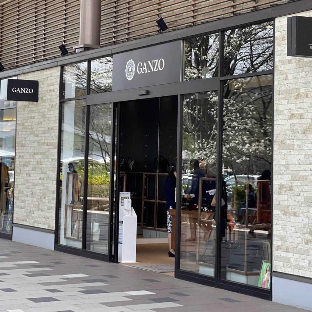 軽井沢アウトレットのGANZO店舗の画像