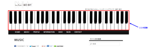 シンガーソングライター越石 倫行 Kocc Musicのキャプチャー
